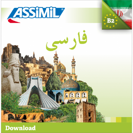 فارسى (Persian mp3 download)