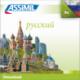 Русский (téléchargement mp3 Russe)