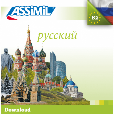 Русский (Russian mp3 download)