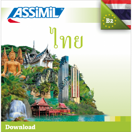 ไทย (Thai mp3 download)
