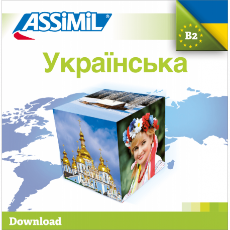 Українська (Ukrainian mp3 download)