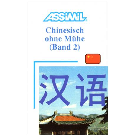Chinesisch ohne Mühe - Band 2 (livre seul)