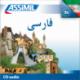 فارسى (CD audio Persan)