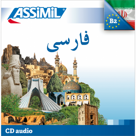 فارسى (Persian audio CD)