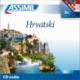 Hrvatski (Croatian audio CD)