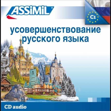 Усовершенствование русского языка (CD audio Russe)
