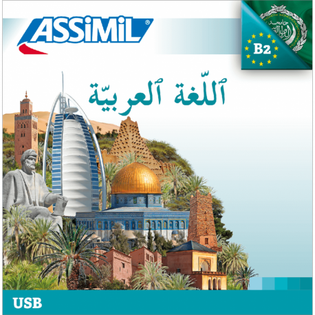 ٱللّغةٱلعربيّة (Arabic mp3 USB)