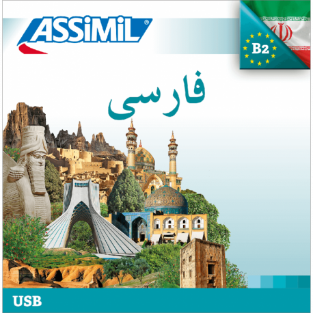 فارسى (Persian mp3 USB)