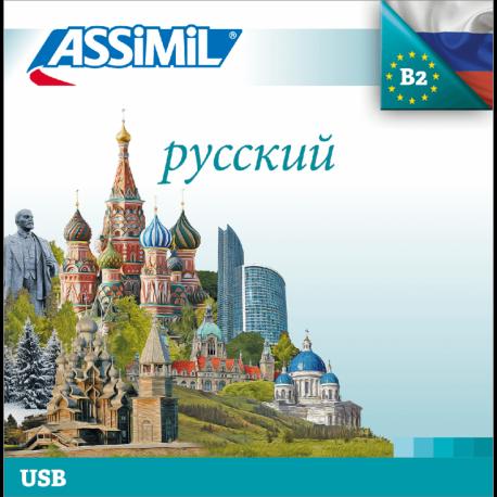 Русский (USB mp3 Russe)