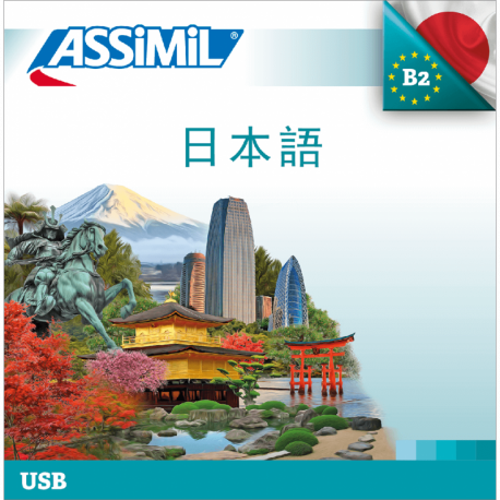 日本語 (USB mp3 Japonais)