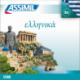 Ελληνικά (Greek mp3 USB)