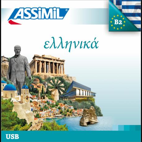 Ελληνικά (USB mp3 Grec)