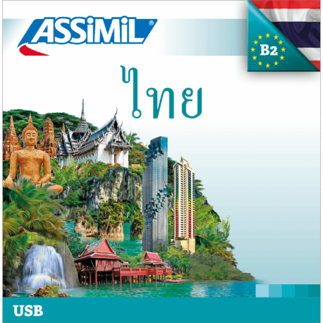 ไทย (USB mp3 Thaï)