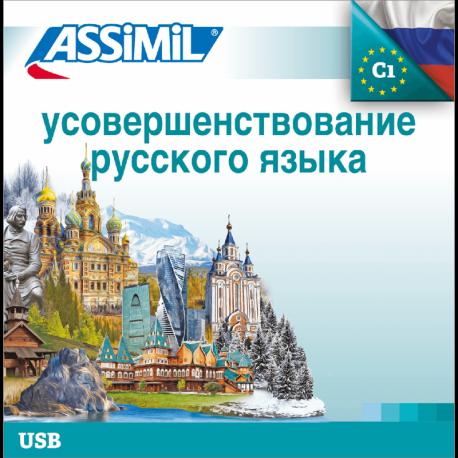 Усовершенствование русского языка (USB mp3 Russe)