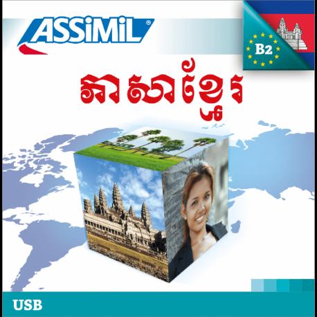 ភាសាខ្មែរ (USB mp3 Khmer)