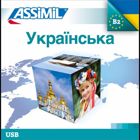 Українська (Ukrainian mp3 USB)
