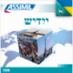 ייִדיש (USB mp3 Yiddish)