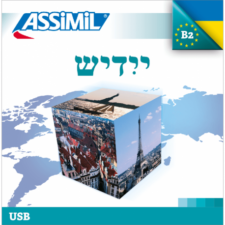 ייִדיש (Yiddisk mp3 USB)