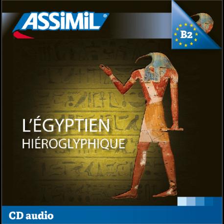 L'Égyptien hiéroglyphique (CD audio Jeroglífico)