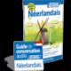 Néerlandais (guide + téléchargement mp3)