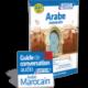 Arabe marocain (phrasebook + mp3 download)