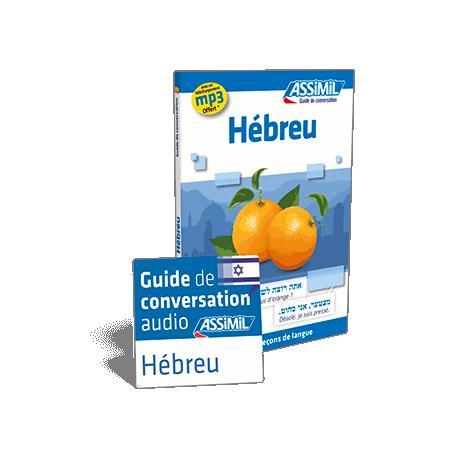 Hébreu (guide + téléchargement mp3)