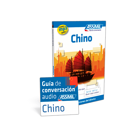 Chino (guide + téléchargement mp3)