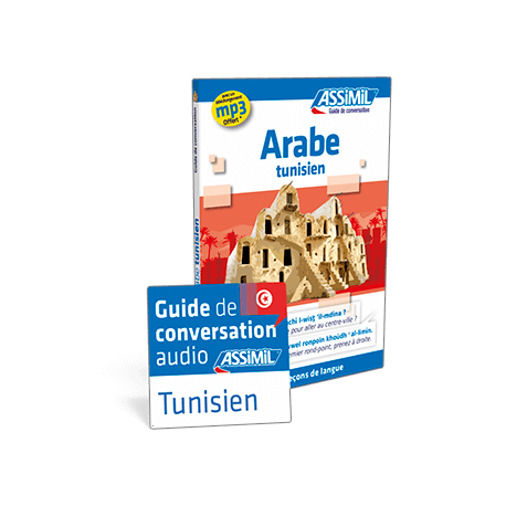 Arabe tunisien (guide + téléchargement mp3)