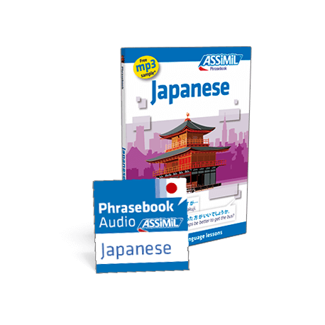 Japanese (phrasebook + mp3 download)