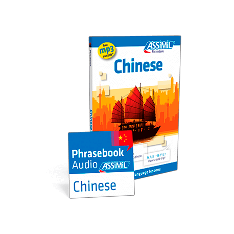 Chinese (phrasebook + mp3 download)