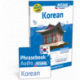 Korean (guide + téléchargement mp3)