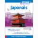 Japonais (ebook)