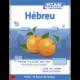 Hébreu (livre numérique)