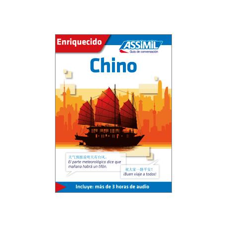 Chino (livre numérique enrichi)