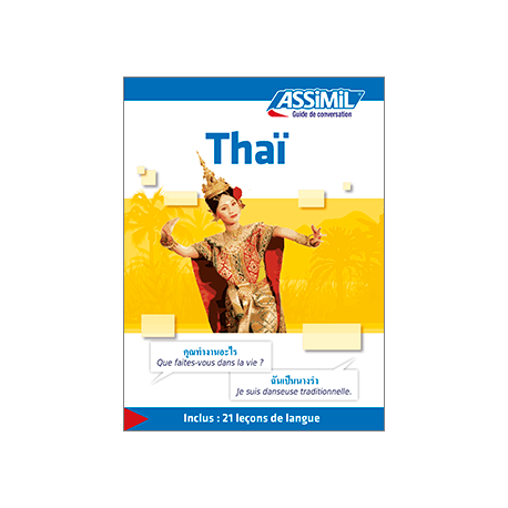 Thaï (libro digital)