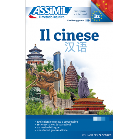 Il Cinese (livre seul)
