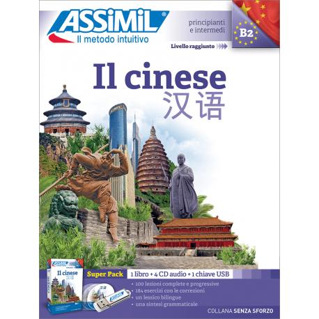 Le chinois (livre seul)
