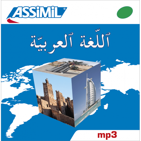 ٱللّغةٱلعربيّة (Arabic mp3 CD)