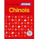 Coffret Chinois écriture & exercices débutants