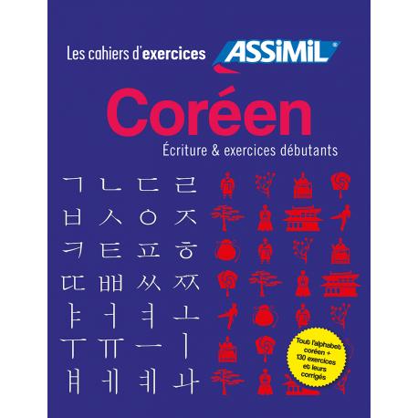 Coffret Coréen exercices & écriture