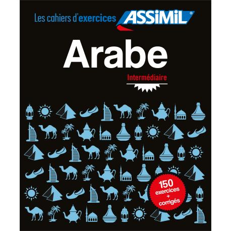 Arabe intermédiaire