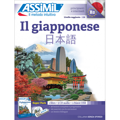 Il Giapponese (superpack)