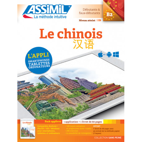 Le chinois (pack applivre)