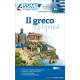 Il Greco  (book only)