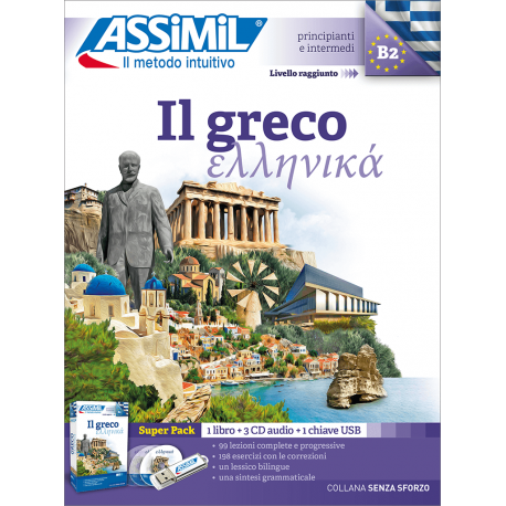 Il  Greco (superpack USB)