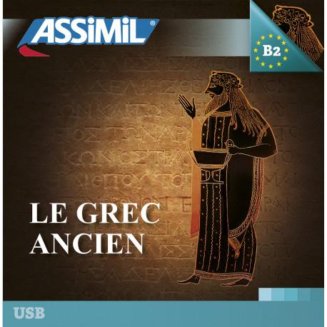 Ἡ Ἑλληνικὴ φωνή (CD audio griego antiguo)