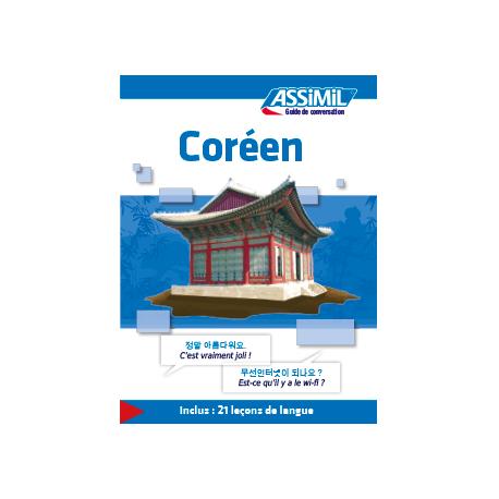 Coréen (ebook)