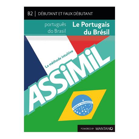 e-méthode Portugais du Brésil
