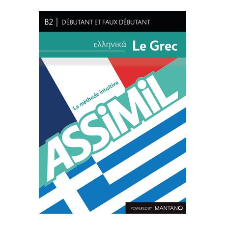 e-méthode Grec
