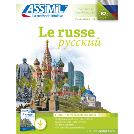 Le russe (pack audio descargable)